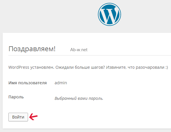 Wordpress nastrojka bloga besplatno
